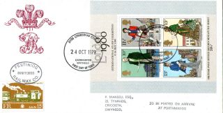 24 October 1979 Rowland Hill M/sheet Festniog Railway First Day Cover Shs photo