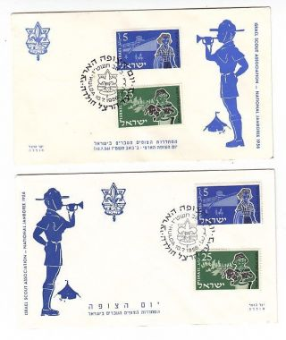 Israel,  Hebrew Scouts Organization,  Event Cover,  1956 photo
