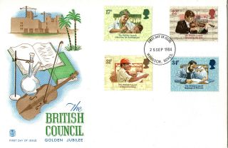 25 September 1984 British Council Stuart First Day Cover Windsor Fdi photo