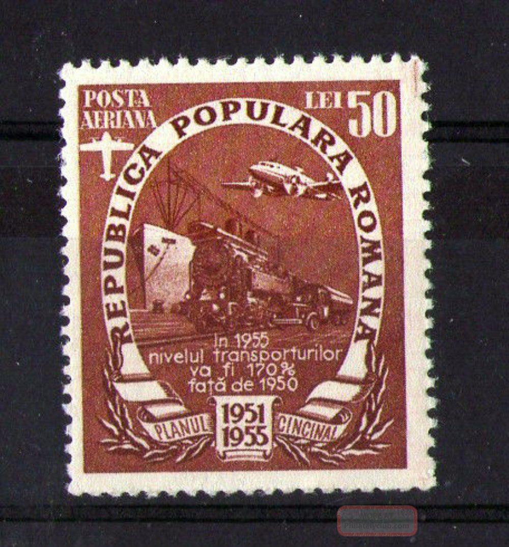 Romania 1951 50le Steam Locomotive Commemorative Stamp Sg 2135 Europe photo