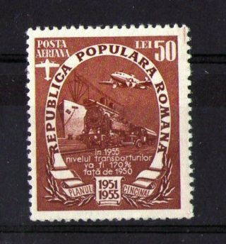 Romania 1951 50le Steam Locomotive Commemorative Stamp Sg 2135 photo