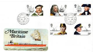 16 June 1982 Maritime Heritage Philart First Day Cover House Of Commons Sw1 Cds photo