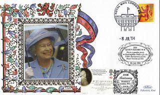 2004 Hm The Queen Royal Society Of Arts Garden Party Benham Cover Roy 147 Shs photo