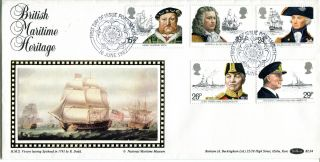 16 June 1982 Maritime Heritage Benham Bls 4 First Day Cover Portsmouth Shs photo