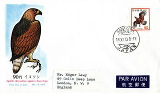 Japan 19 November 1973 Bird Hawk First Day Cover Cds photo