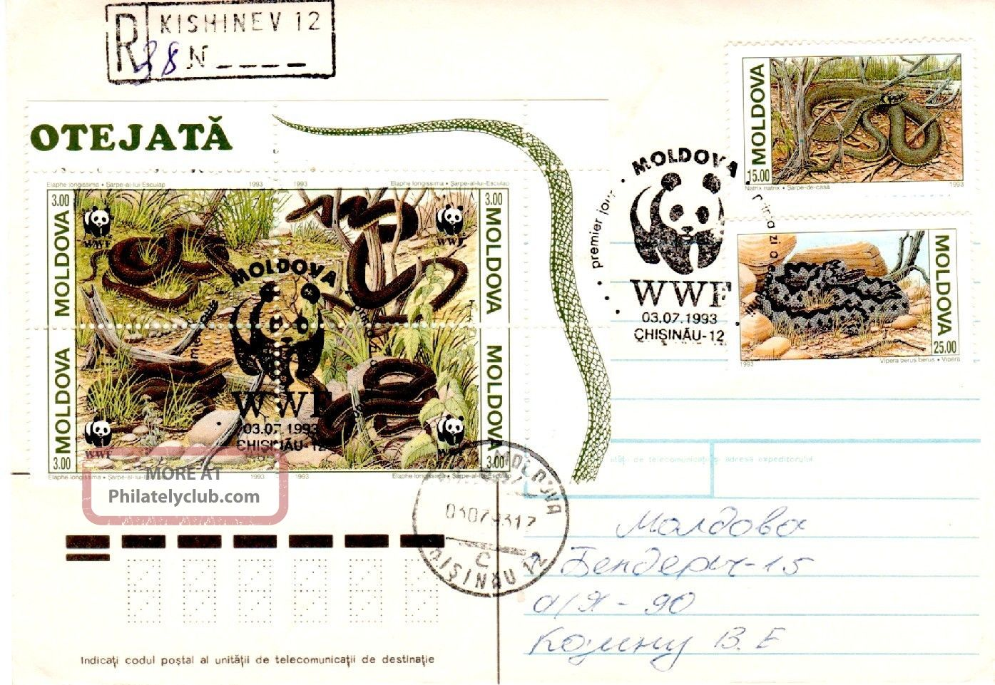 Moldova 1993 Registered Fdc Wwf Panda,  Reptiles,  S​nakes Block Of 4+2 Singles Animal Kingdom photo