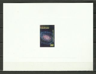 Sc 1140a Space Espace Raum Espacio Ruimte Spazio - Embossed Proof Epreuve photo