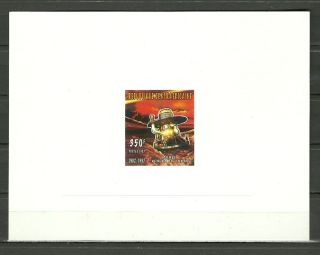 Sc 1172c Space Espace Raum Espacio Ruimte Spazio - Embossed Proof Epreuve photo