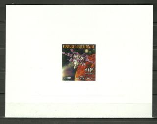 Sc 1173b Space Espace Raum Espacio Ruimte Spazio - Embossed Proof Epreuve photo