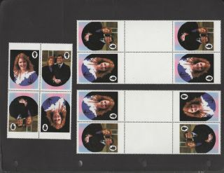 6x Virgin Islands 1986 Royal Wedding - Error - Gutters - No Value - Tete - Beche photo