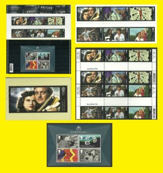 2014 Great British Film All Royal Mail Varieties Issued Each Seperately photo