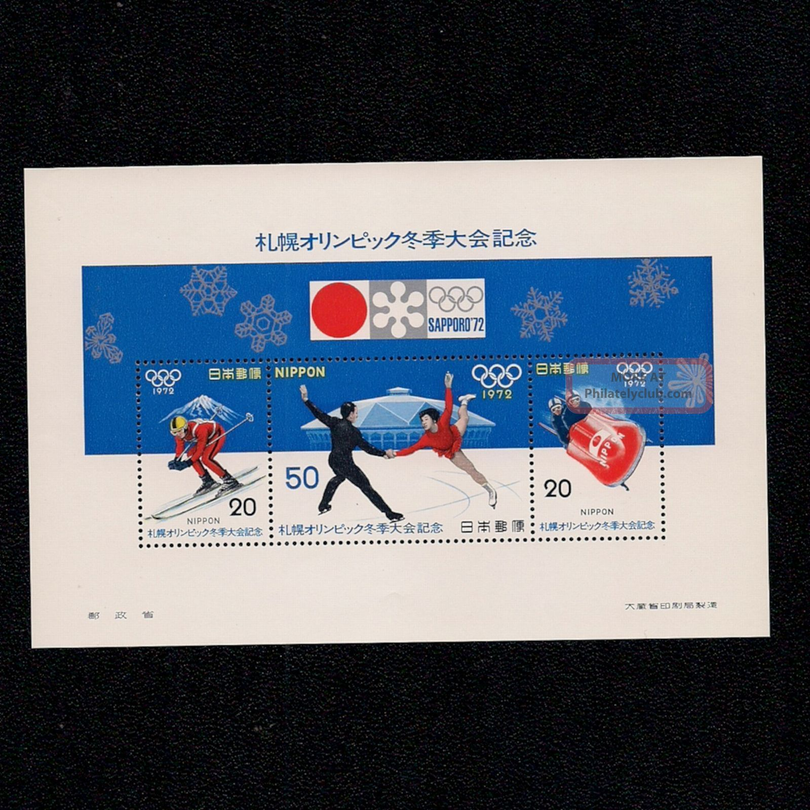 Japan: 1105a - - 1972 Sapporo Olympic Souvenir Sheet - - - - Sports photo