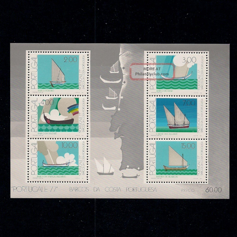 Portugal: 1977 Sailboat/ Ships /