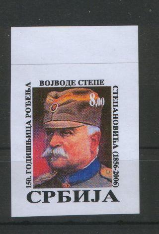 Serbia - Poster Stamp - Cinderellas - Vojvoda Stepa - 2006. photo