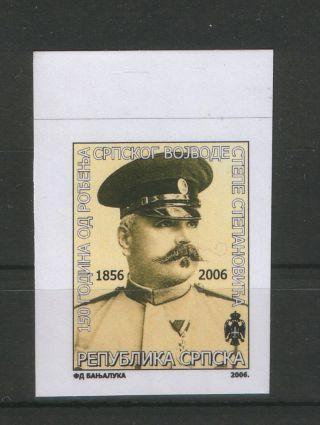 Bosnia - Serbia - Poster Stamp - Cinderell - Vojvoda Stepa - 2006 photo