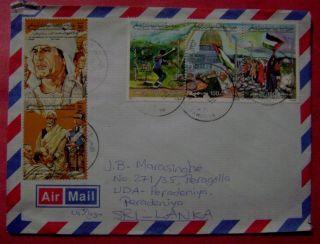 Sri Lanka (ceylon) =.  Air Lettere Cover From Libyan Arab Jamahariya photo