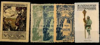 Four Poster Stamos: France 1900,  2 From Bohemia 1914 In Fine Cond. photo