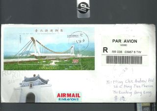 Postal Cover From Taiwan To Hong Kong 2007 photo