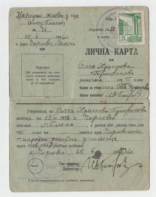 Bulgaria 1946 Revenue Stamp On Document 1 photo
