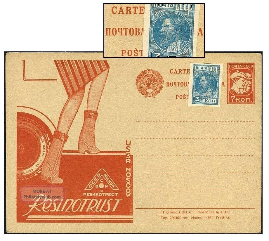 Russia 1930 7k Propaganda Psc +3k Russian Hdng Zag 31 Europe photo