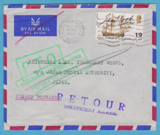 Qeii Postal History – 1968 1s 9d Chesham To Japan Return To Sender Cover photo