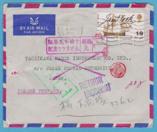 Qeii Postal History: 1968 1s 9d Chesham - Japan Return To Sender Cover W/ Boxed Mk photo