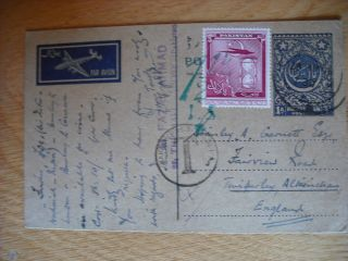 1956 Pakistan Postal Stationery (1a Postcard) 1.  5d Due Uncollected + Stamp photo