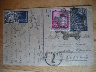 1957 Pakistan Postal Stationery (1a Postcard) + 2d Postage Due,  Pmk Unusual photo