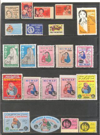 Cinderella Label Mother Children Welfare Pakistan 22dif 1966 - 07 Tb Seal Charity photo