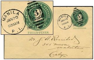 Philippines 1¢ Pse Jan 1907 Manila Sc U17/upss - 25 photo