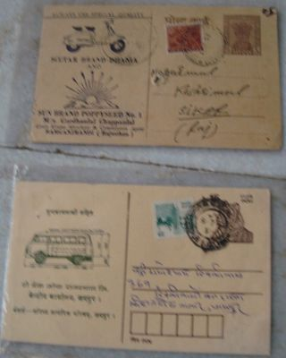 2 Old Vintage Post Cards With Automobiles Advertisements From India 1952, photo
