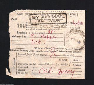 Bhutan 1978 Registration Receipt By Air Mail Par Avion Unusual Chop Mark Item photo