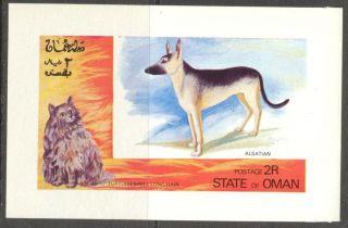Oman 1973 Dog Alsatian Cat S/s No001 photo