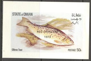 Oman 1973 Fishes Overpr.