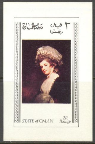 Oman 1973 Art Paitings Portrait S/s No012 photo