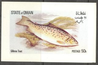 Oman 1973 Fishes S/s No004 photo