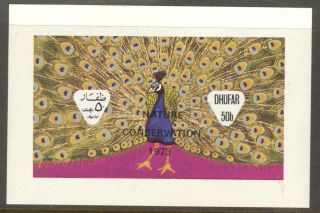 Dhufar 1973 Birds Peacock Overpr.