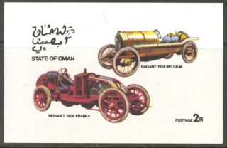 Oman 1973 Old Car Ii Renault Nagant S/s No008 photo