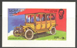 Oman 1976 Usa Bi - Centennial Old Car Rambler 1912 S/s No007 photo