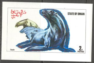 Oman Seals White Bear S/s No018 photo