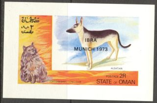 Oman 1973 Dog Alsatian Cat Overpr.