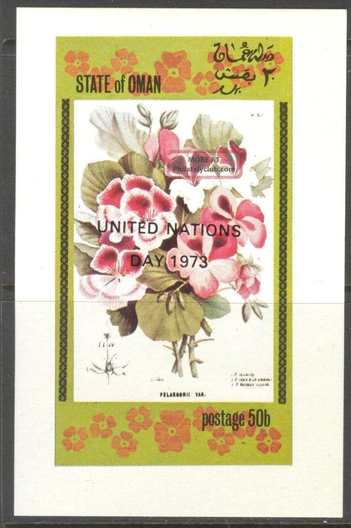 Oman 1973 Flowers Overpr.