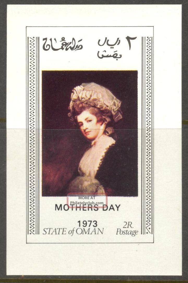 Oman 1973 Art Paitings Portrait Overpr.