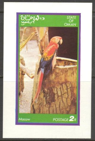 Oman Birds Parrot I S/s No016 photo