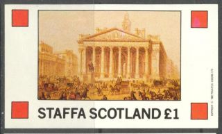 Staffa (br.  Local) 1982 Art Paintings Ii S/s 1£ Ns044 photo