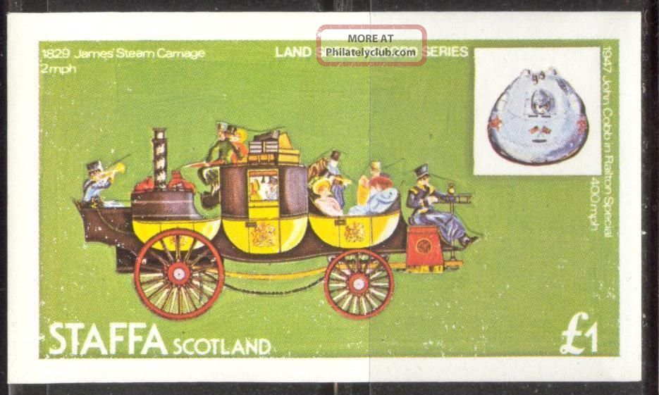 Staffa (br.  Local) 1982 Transport Carriage S/s 1£ Ns035 Specialty Philately photo