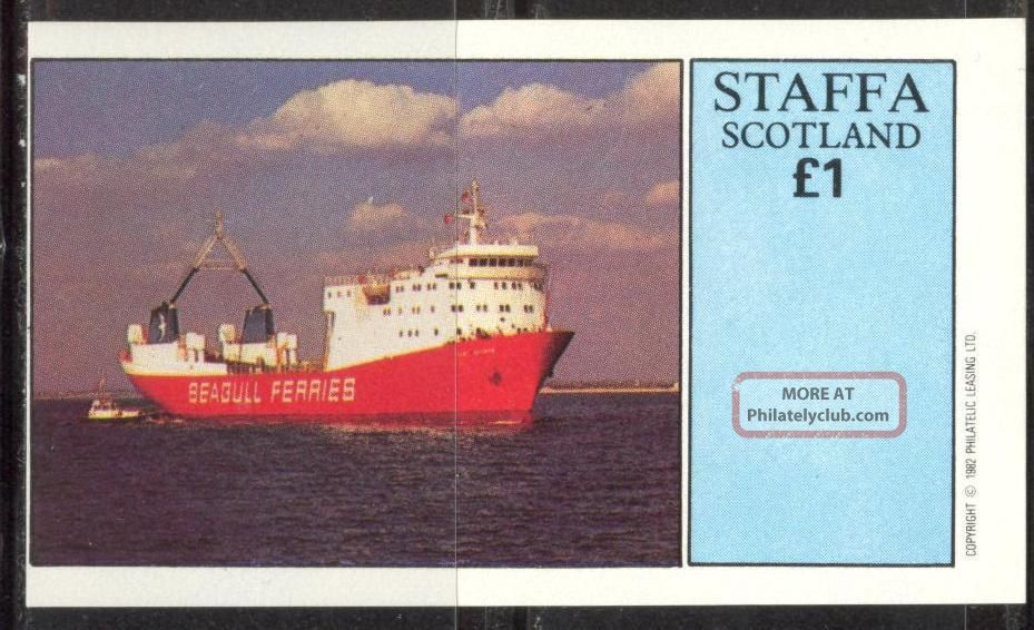 Staffa (br.  Local) 1982 Ships I S/s 1£ Ns037 Specialty Philately photo