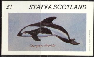 Staffa (br.  Local) 1982 Hourglass Dolphin S/s 1£ Ns017 photo