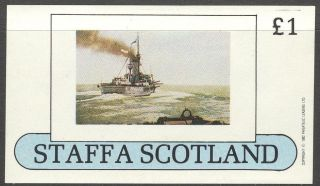 Staffa (br.  Local) 1982 Ships Ii S/s 1£ Ns038 photo