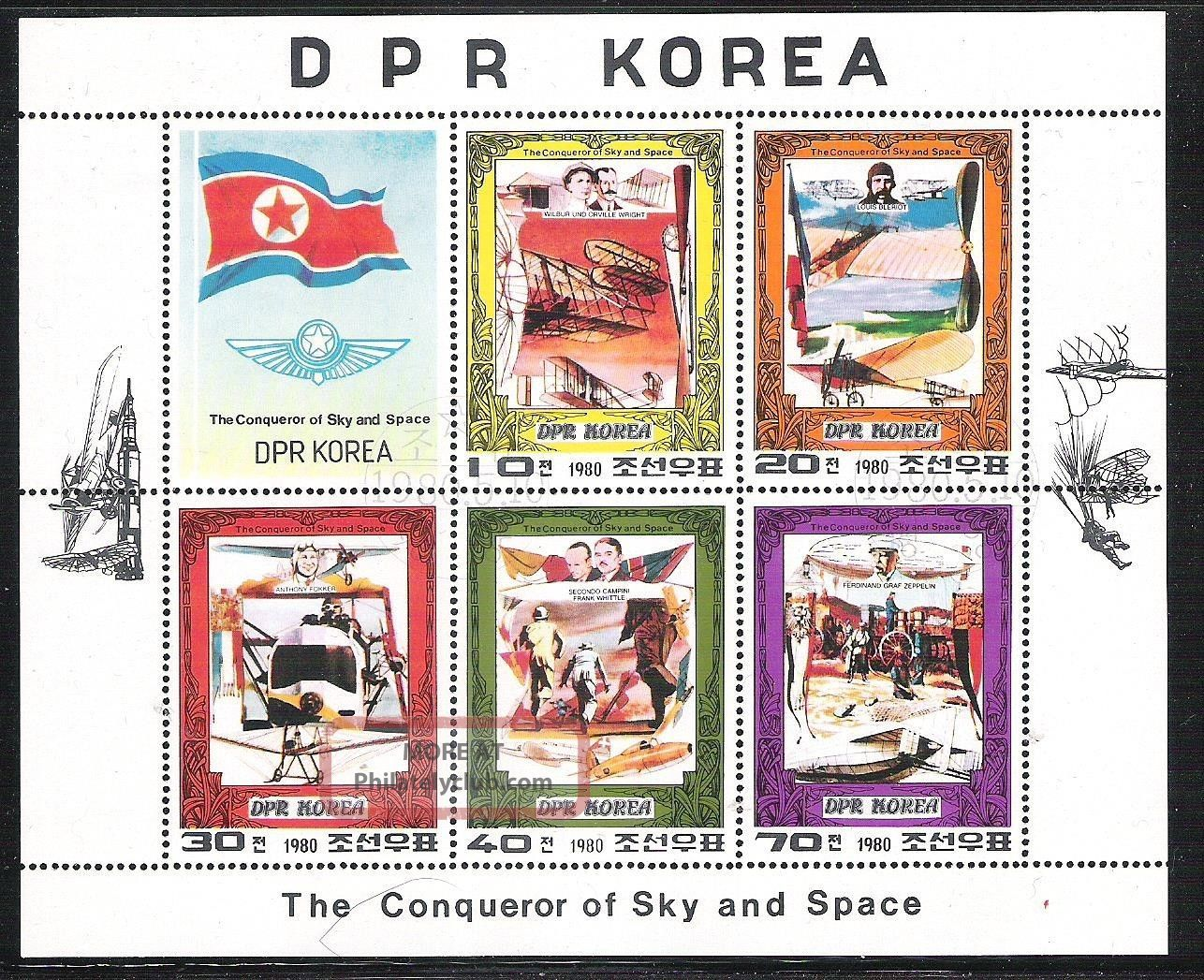 Aviation Block Korea 1980 The Conqueror Of Sky And Space Transportation photo